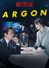 Argon Netflix UK (United Kingdom)