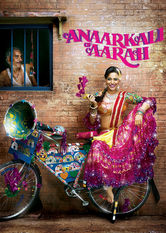 Anarkali of Aarah